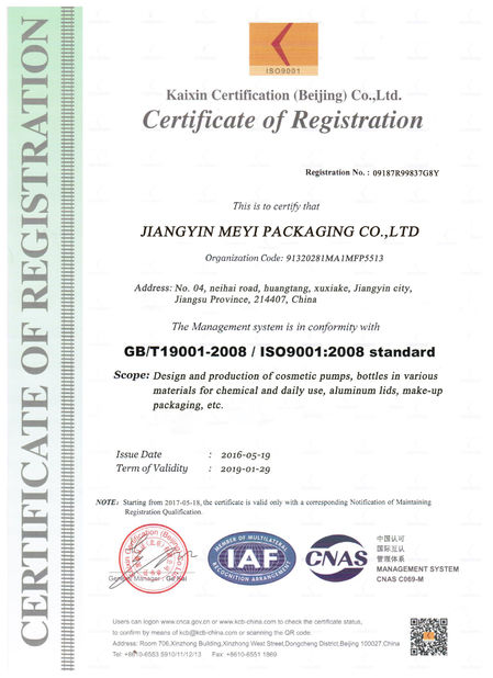 China Jiangyin Meyi Packaging Co., Ltd. Certification
